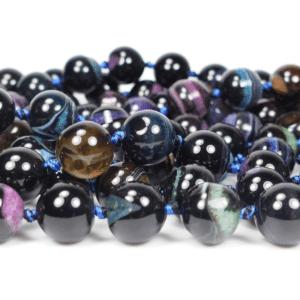 Boules d'agate de couleur noir brillant 14 mm, 1 fil