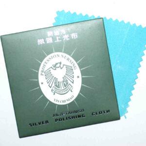 Silberpflegetuch mit Reiniger und Anlaufschutz ca. 8x8cm